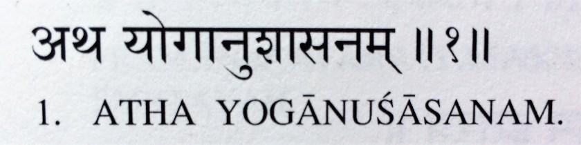 Atha Yoganusasanam