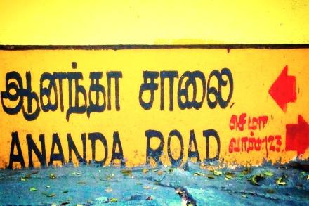 Chennai Ananda road